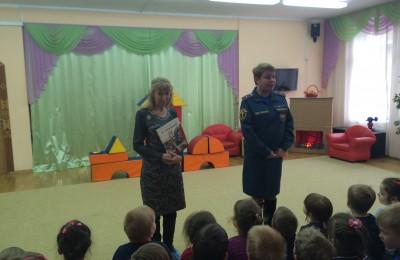 Сотрудники МЧС посетили детский сад