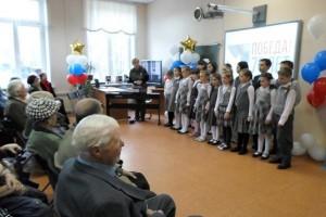 Дети подготовили для ветеранов небольшой концерт