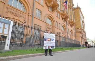 Игорь Давидович принял участие в пикете у посольства США