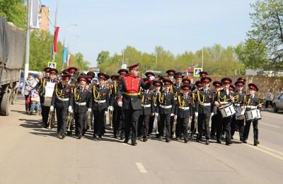 день победы парад