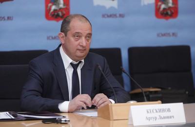 Более 2,5 млн москвичей получат льготы на капремонт