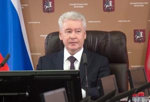 Мэр Москвы Сергей Собянин провел заседание Президиума Правительства Москвы