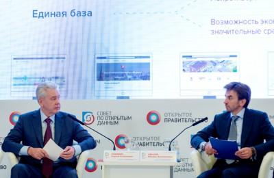 Мэр Москвы Сергей Собянин принял участие в заседании координационного совета Открытого Правительства