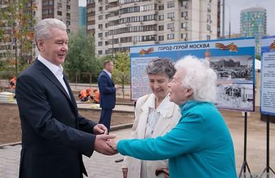 Мэр Москвы Сергей Собянин осмотрел работы по созданию народного парка