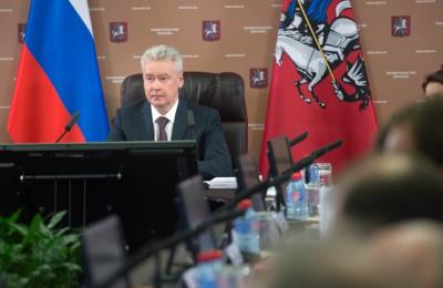 Мэр Москвы Сергей Собянин провел совещание по оперативным вопросам