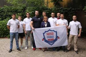депутат МГД  Святенко с флагом  Безопасная столица