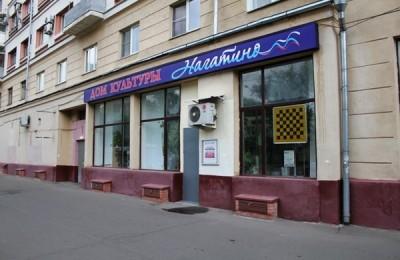 """Дом культуры """"Нагатино"""""""