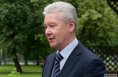 Мэр Москвы Сергей Собянин рассказал о программе празднования Дня города