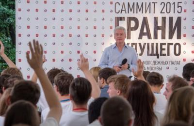 Молодежный форум «Грани будущего-2015» посетил Сергей Собянин