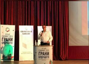 Алексей Шапошников возлагает большие надежды на молодых парламентариев