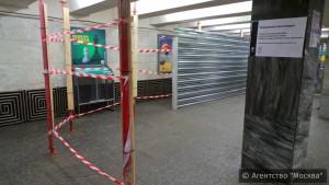 В столице продолжается ремонт подуличных переходов