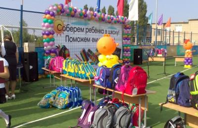 Благотворительная акция «Семья помогает семье: готовимся к школе!» пройдёт в Москве с 25 августа по 9 сентября