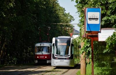 В Южном округе движение двух трамваев отменяется до 23 октября из-за ремонта путей