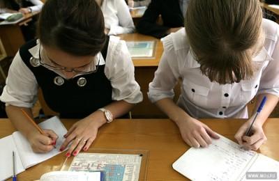 В электронном дневнике появится график успеваемости столичных школьников