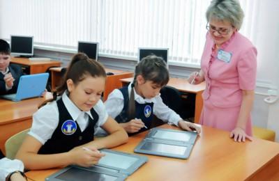 30 столичных школ с 1 сентября получат доступ к электронной библиотеке образовательных материалов