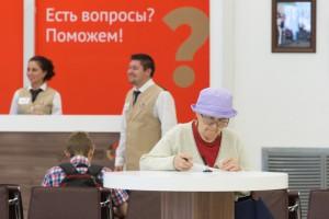 До конца года в Москве планируют открыть 10 новых центров предоставления государственных услуг