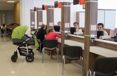 Документы на наследство одним пакетом теперь можно оформить во всех центрах госуслуг Москвы