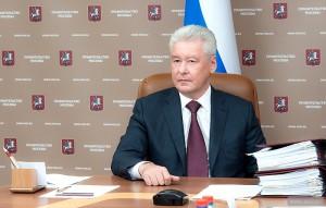 Мэр Москвы Сергей Собянин: Размер единовременных выплат составит 3 тысячи рублей