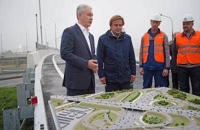 Мэр Москвы Сергей Собянин открыл 25-ю по счету развязку с начала этого года