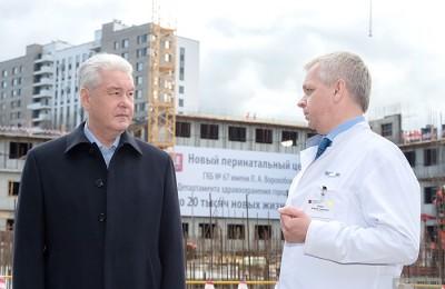 Мэр Москвы Сергей Собянин проинспектировал строительство перинатального центра