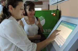 Москвичи с помощью инфоматов смогут проверить в аптеках цены на лекарства, включенные в список жизненно необходимых