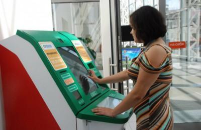 Установить инфоматы для проверки цен на лекарства планируют в аптеках Москвы
