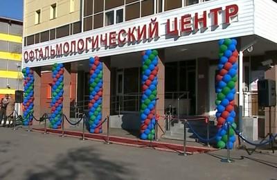 В Москве откроют крупный офтальмологический центр на базе Боткинской больницы