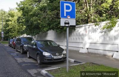 На 95 улицах Москвы вводится точечная платная парковка