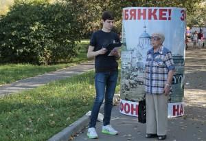 Столичные жители поддержали инициативу «Единой России» о возвращении фонтана на Лубянку