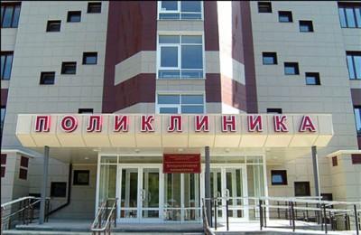 Все взрослые амбулаторные медучреждения присоединились к проекту «Московский стандарт поликлиник»