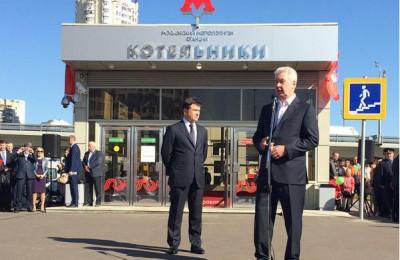Сегодня мэр Москвы Сергей Собянин открыл новую станцию метро