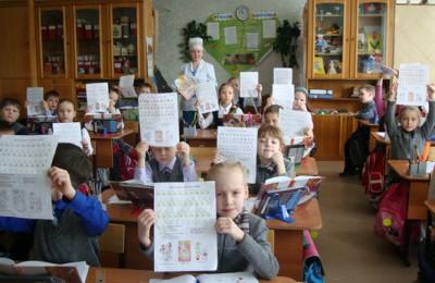 Депутаты предлагают проводить в школах уроки о правильном питании