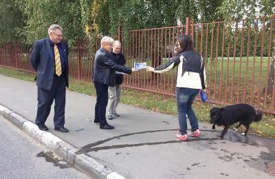 Депутат Андрей Федоров принял участие в рейде «За любимой собакой и убрать не стыдно!»