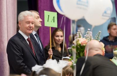Мэр Москвы Сергей Собянин поздравил жителей города с началом нового учебного года