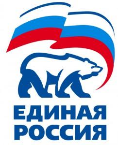 """Партия """"Единая Россия"""" выступает за благоустройство парков во всех районах Москвы"""