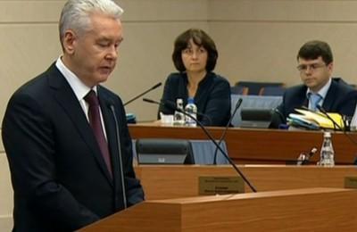 Мэр Москвы Сергей Собянин отчитался перед депутатами Мосгордумы