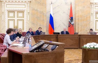 Мэр Москвы Сергей Собянин провел заседание Президиума Правительства столицы