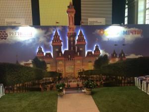 Также на форуме был представлен проект парка развлечений в Нагатинской пойме