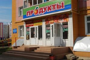 Новый проект перевода жилого помещения в нежилое разработан в столице