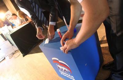 Единороссы по результатам праймериз сформируют список кандидатов в депутаты от партии на выборах в Госдуму