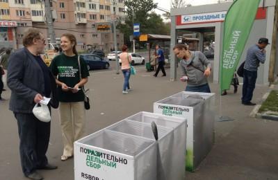 Участники экоакции «Разделяй и используй» собрали более четырех тонн отходов