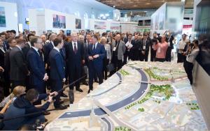 Сегодня на московском форуме представили программы развития города