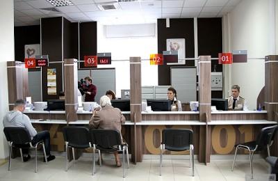 Для посетителей центра госуслуг района Нагатинский затон открыта предварительная запись на оформление загранпаспорта