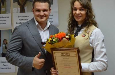 Лучшего сотрудника центров госуслуг выбрали в Москве