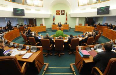 На заседании Мосгордумы был принят бюджет Москвы на 2016 год