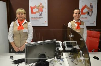 Заранее записаться на оформление биометрического загранпаспорта теперь можно в 41 центре госуслуг