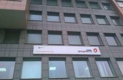 Один из центров госуслуг ЮАО лидирует в столице по количеству выданных свидетельств о рождении