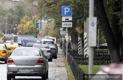 Муниципальные депутаты столицы готовят поправки в закон о платных парковках