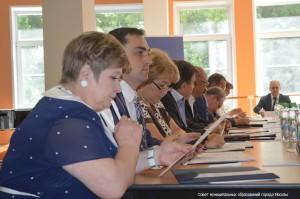Совет по внешнему аудиту работает при Ассоциации муниципальных образований Москвы