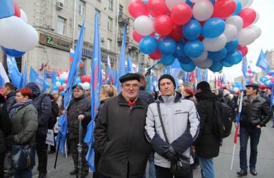 Депутаты муниципального округа Нагатинский затон приняли участие в праздновании Дня народного единства